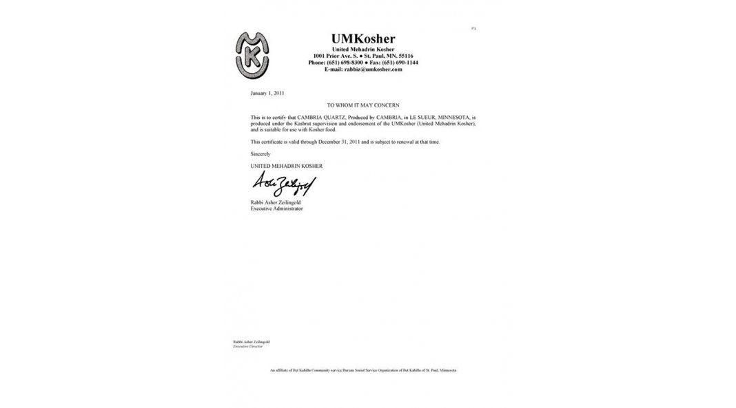 Сертификат качества агломерата Cambria