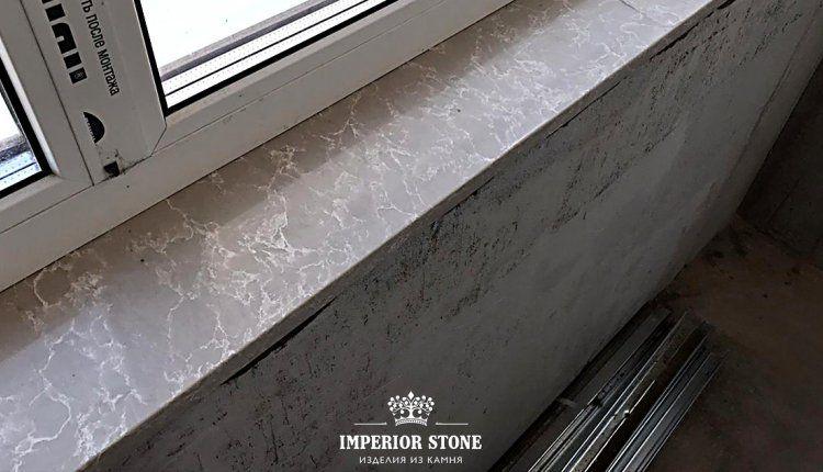 Кварцевые подоконники Caesarstone 5110 Alpine Mist - фото