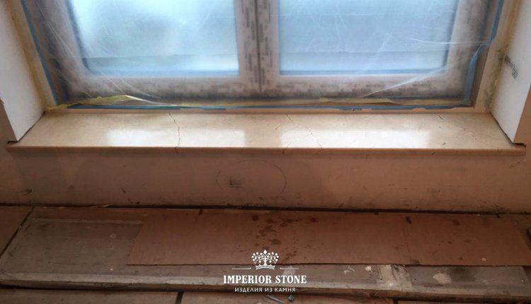 Подоконники из мрамора - фото