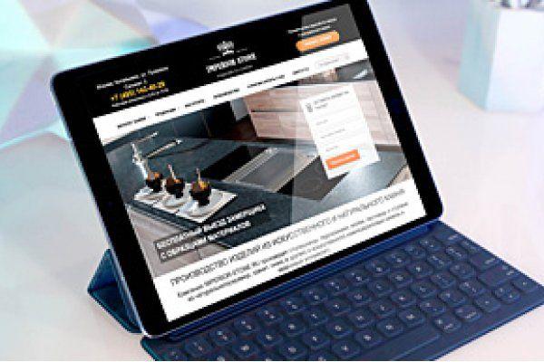 Новый сайт компании Imperior-Stone