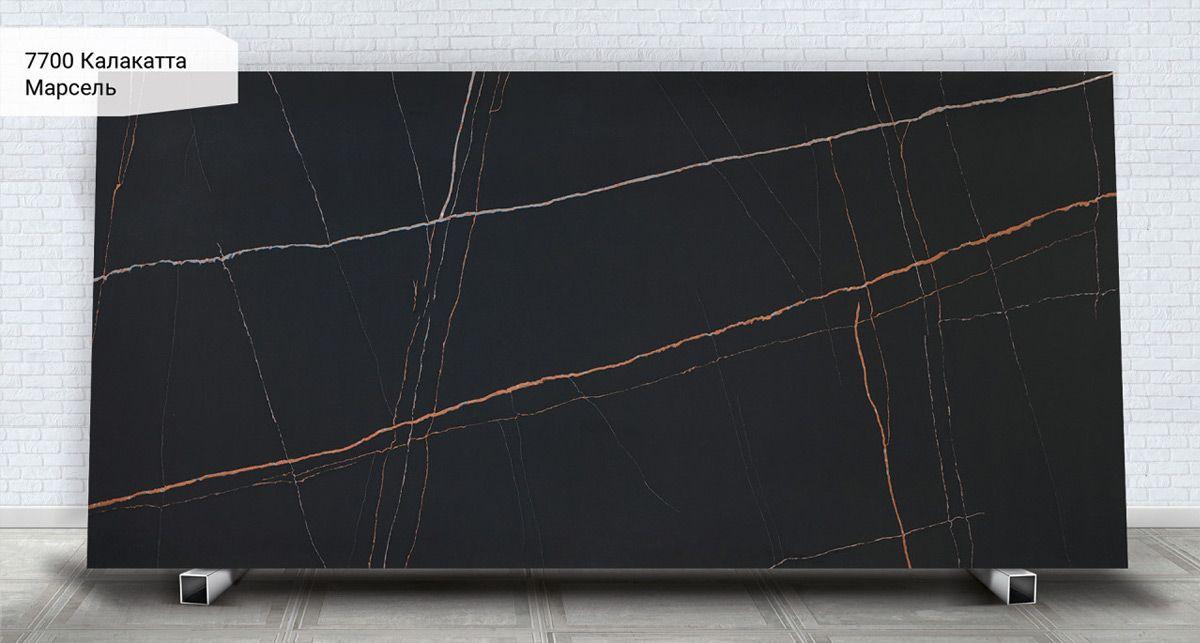 Слэб Avant Quartz 7700 Калакатта Марсель