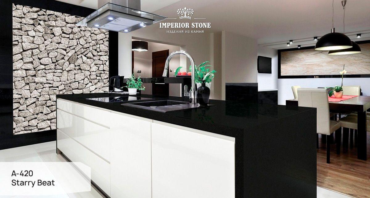 Кухонный остров из акрила Grandex A-420 Starry Beat Adventure