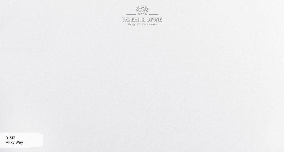 Акриловый камень Grandex D-313 Milky Way Delicious Edition