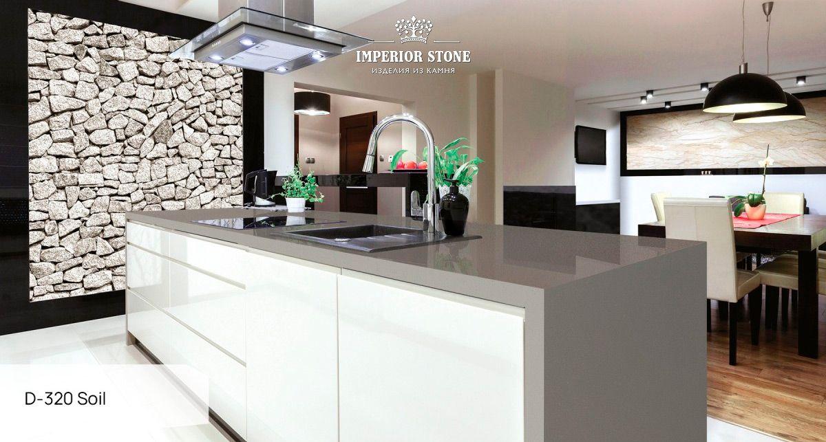 Кухонный остров из акрила Grandex D-320 Soil Delicious Edition