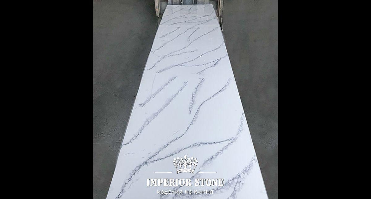 Neomarm NM 201 Calacatta Bianco текстура
